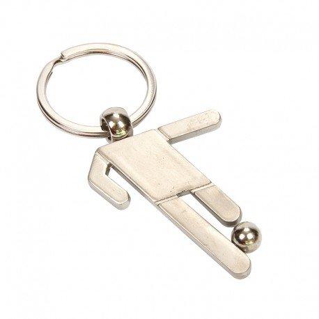 Personalized Metal Keyring
